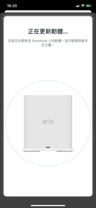 安裝過程相不需 10 分鐘,一個手機 App 即可完成,過程亦會將裝置更新至最新韌體。