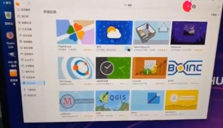 應用商店介面像 Chrome 線上應用程式商店