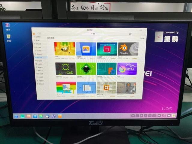 網上流傳了 UOS 的運作畫面,系統使用鯤鵬處理器,介面看起來有點像 Windows 。