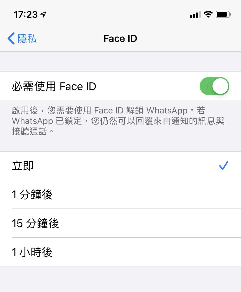 whatsapp 被 封鎖 如何 破解