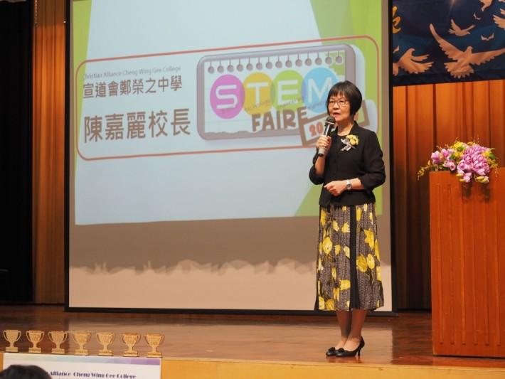 宣道會鄭榮之中學校長陳嘉麗表示該校於中二級推行STEM for All。