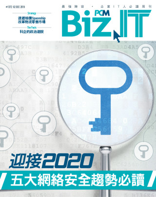 1372_BizIT800