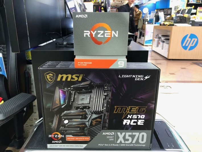 AMD Ryzen R9 3950X ,要買就要連主機板一齊買。