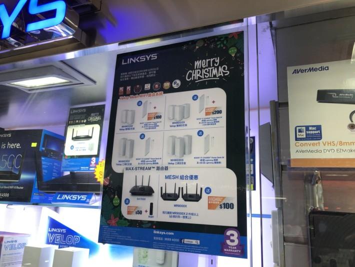 入門 Mesh Wi-Fi 及 Gaming 向產品在優惠上比高階款更吸引