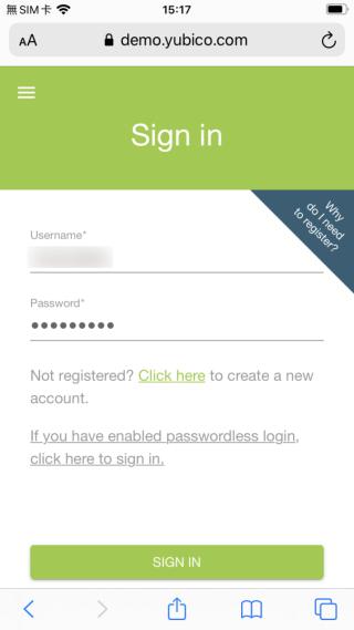 1. 照常在網站用密碼登入。如果設定了免密碼登入的話,就點擊下面灰色的連結;