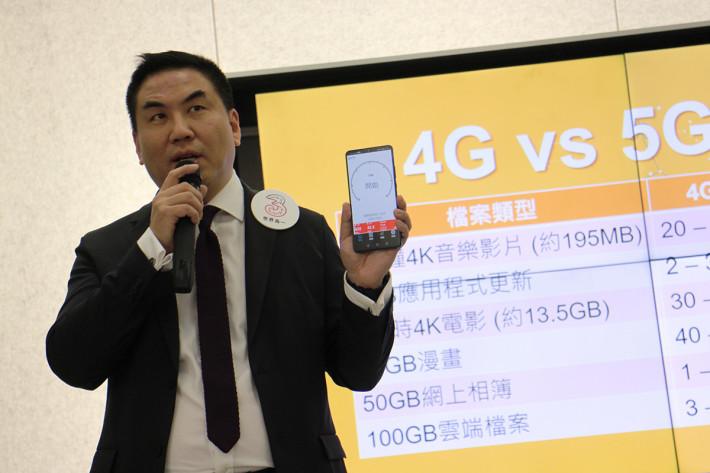和記電訊香港執行董事兼行政總裁古星輝指下年第一季就會確立 5G 服務收費。
