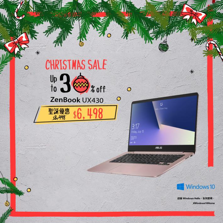13 吋 ASUS ZenBook UX430於 ASUS Store「聖誕優惠」舉行期間,會以 72折發售,折扣達HK$2,500。