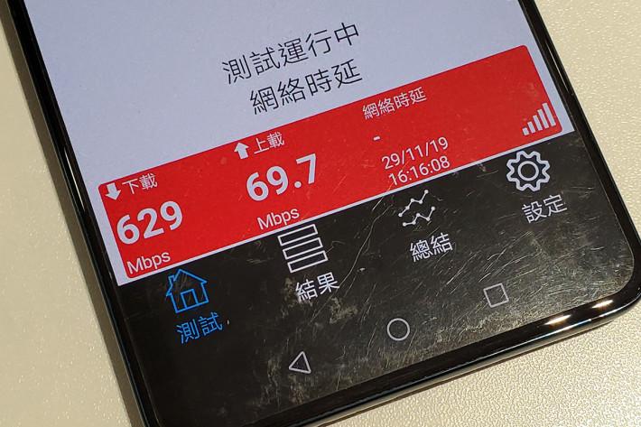 利用 5G 手機進行 OFCA 速度測試,輕易達到超過 600Mbps 下載速度。
