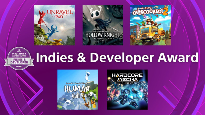 《 Unravel Two 》 《 Hollow Knight 》 《Overcooked ! 2 》 《 Human Fall Flat 》 《 硬核機甲 》
