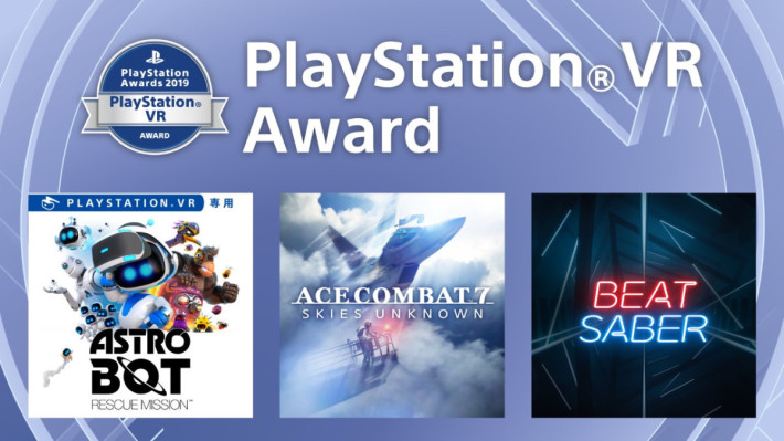 《 ASTRO BOT:RESCUE MISSION 》 《 ACE COMBAT 7: SKIES UNKNOWN 》 《 Beat Saber 》