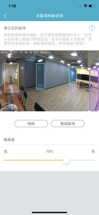 用戶可以將所有出入口監測,一有狀況即時錄影。