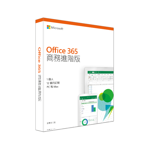 Office 365 Business Premim Box_front_Chinese