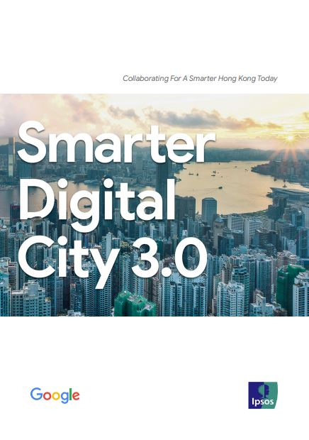Google 香港《智慧數碼城市白皮書》第三版顯示香港於過去三年在數碼轉型方面進展良好,惟不足三分之一的香港人認同香港是個智慧城市。