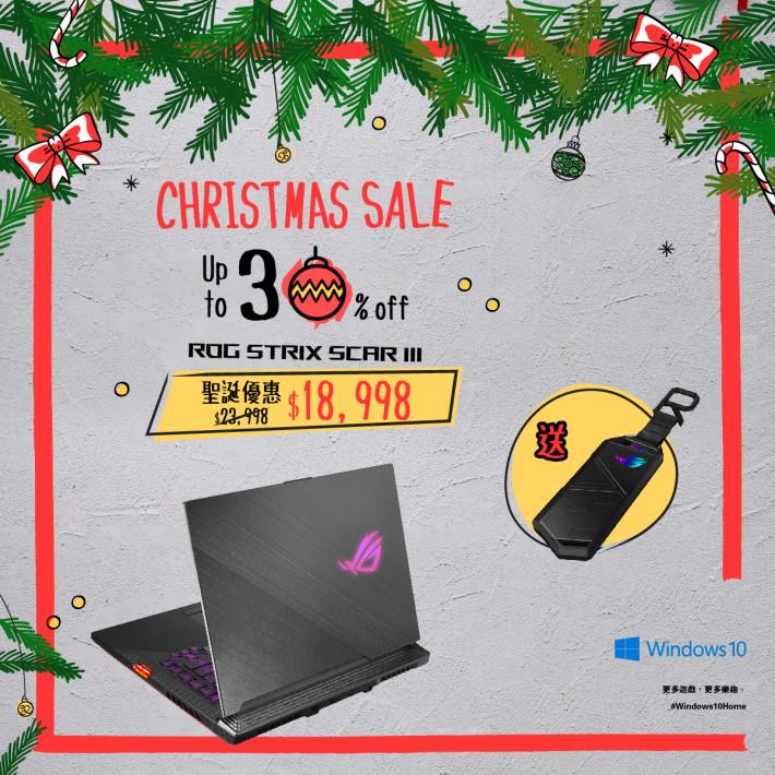 ROG Strix SCAR III 神槍三代電競筆電 (優惠價:HK$18,998) 加送ROG Strix Arion 外接盒連1TB SSD (價值 HK$1,199)