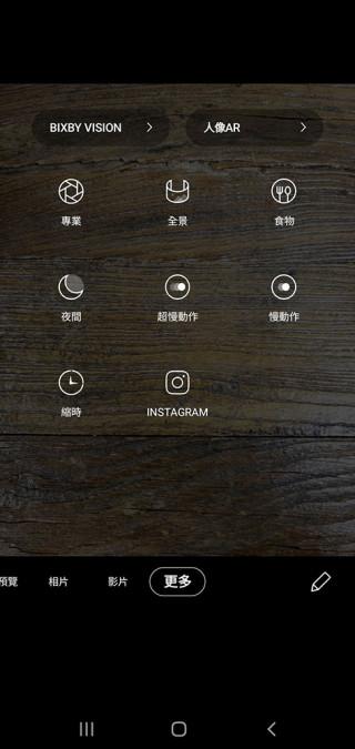 相機介面中其他功能的圖示也轉換了設計。