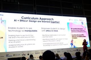 除了科技教育的課程結構外,更重要是講者提及課程架構,並應關注兒童身心發展和道德培育。