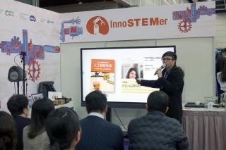 有教師自製AI教材,於會場內分享細節。