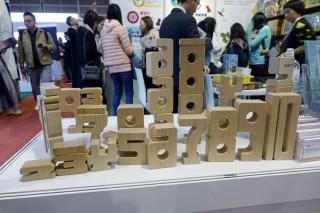 Unplug產品主要以棋類為主,當中有很多會以主題式學習,以提升學生興趣,並訓練其協作能力。