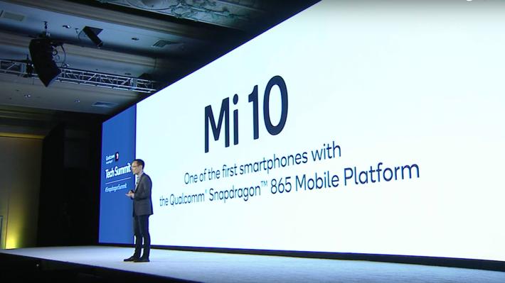 小米10 將會是首批使用 Snapdragon 865 處理器的手機之一。