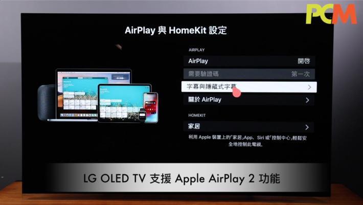 LG OLED TV ThinQ