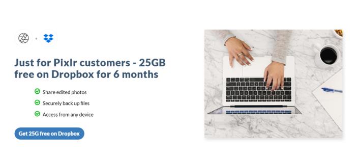 透過 Pixlr 可以免費使用 25GB DropBox 儲存空間,為期 6 個月。