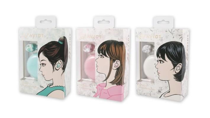 包裝設計更找來漫畫家江口寿史來操刀