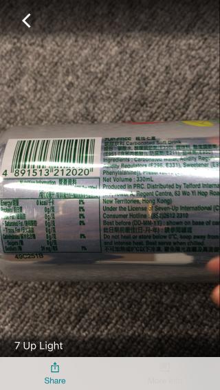 條碼功能效果顯著,對準條碼後毋需3秒,就準確辨別出汽水品牌。
