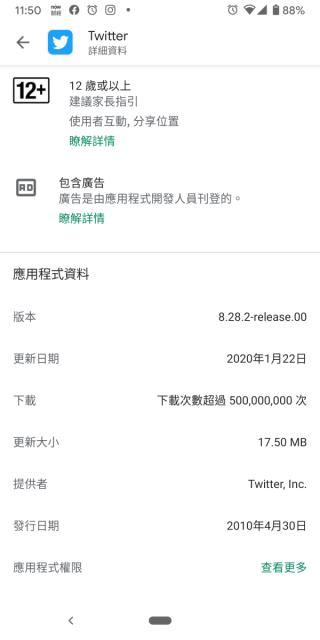 完成修復的版本為 8.28.2-release.00