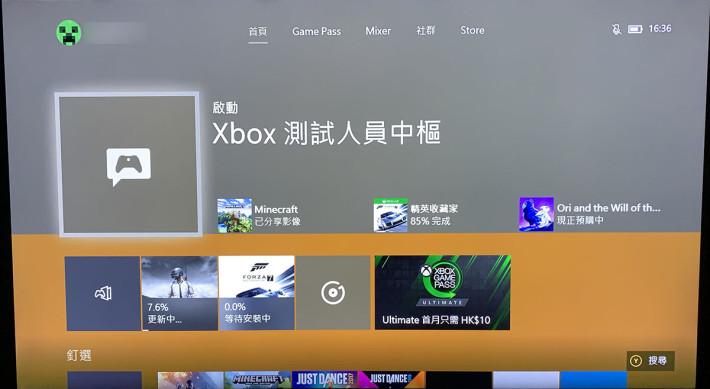 3. 安裝完成後開啟 Xbox 測試人員中樞;