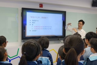 李Sir先會向學生進行約10分鐘的課堂流程及重點理論講解。