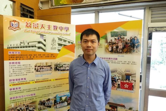 荔景天主教中學電腦科科主任廖萬昌認為不要為學生的創意設計,就是給學生最好的創意空間。
