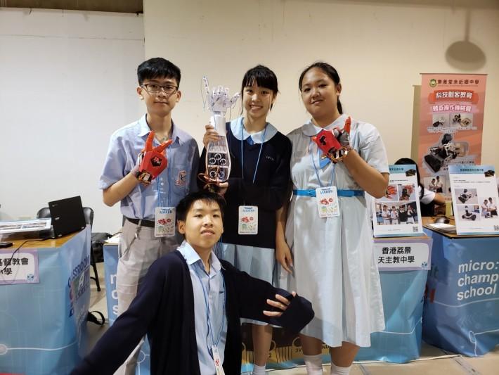 無限手套第一代早於2018年11月完成,並曾走台灣參加創客展覽。