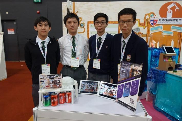 修讀ICT的中六學生楊令賢、霍杰志、陳緯桁和劉鎧銘以一個月時間設計出超巿即時結帳程式。