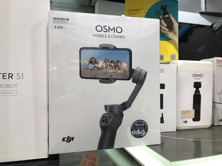 OSMO Mobile 3 在多方便改善得更人性化,令使用更方便。