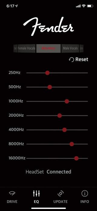 筆者推薦的 Monitor 模式,重視細節重現和通透感,對監聽耳機 M1ST 特別受用。