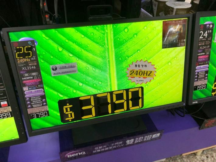 BenQ 作為業界首推 240Hz ,自然值得電競玩家尊重。