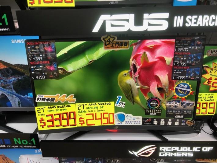 若要支援 G-Sync 又要玩 RGB , ASUS 算是最出色了。