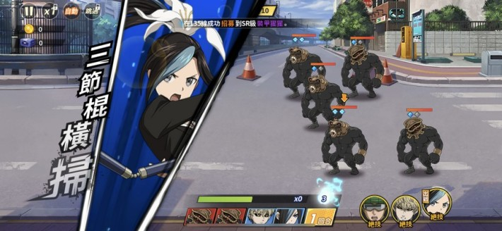在左上方設有自動按鈕,玩家可任由一眾主角自動與敵人對戰,但亦可決定是否使出絕技。