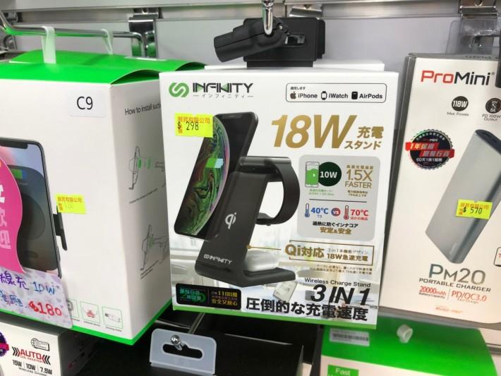 一個充電座可滿足 Apple Fans 的無線需要,價錢亦算合理。