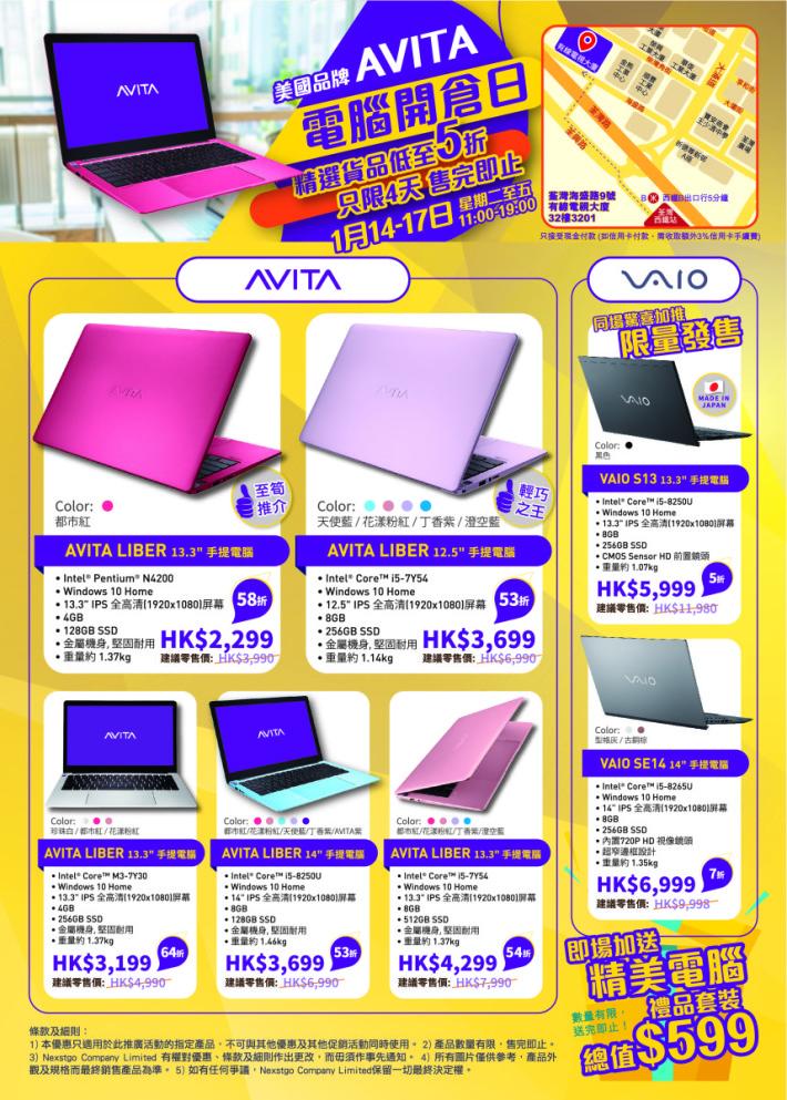 Mega Sale 2020 leaflet-OP