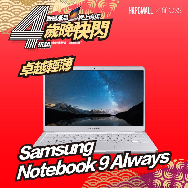 Samsung Notebook 9 Always