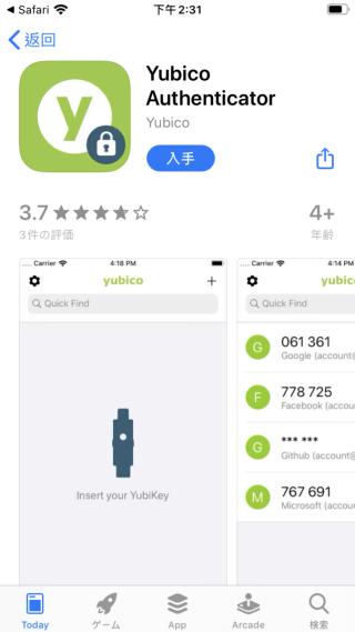 5. 去 App Store 或 Google Play Store 下載 Yubico Authenticator ;