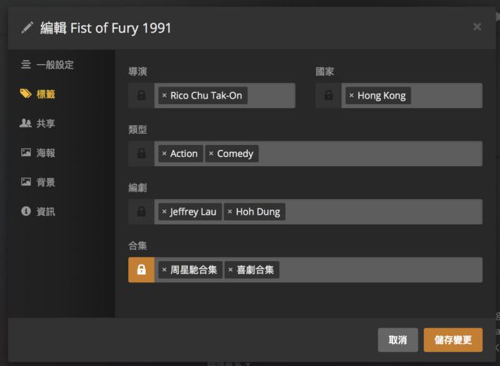 之後就可以在主頁面的電影介面中見到系列選項。