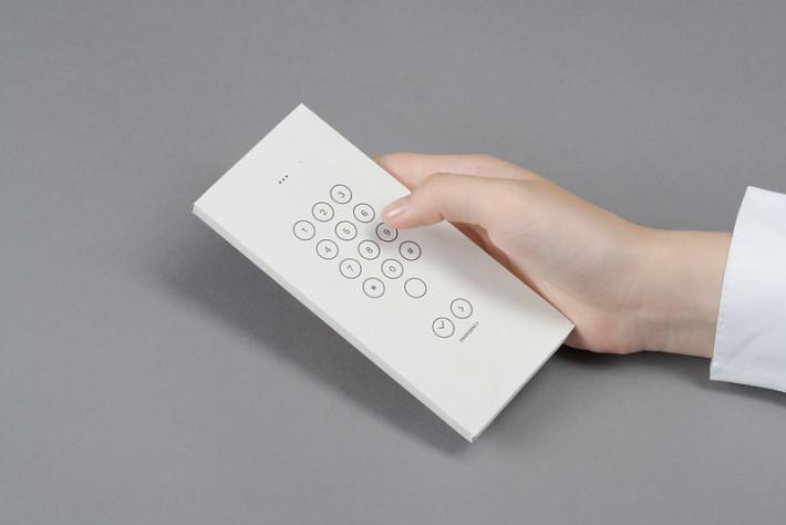 《 Envelope 》將手機封印,用戶只能夠打電話。