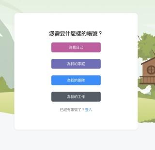 1. 選擇計劃,家庭計劃年費為 HK$473 ,可供一家五口使用;