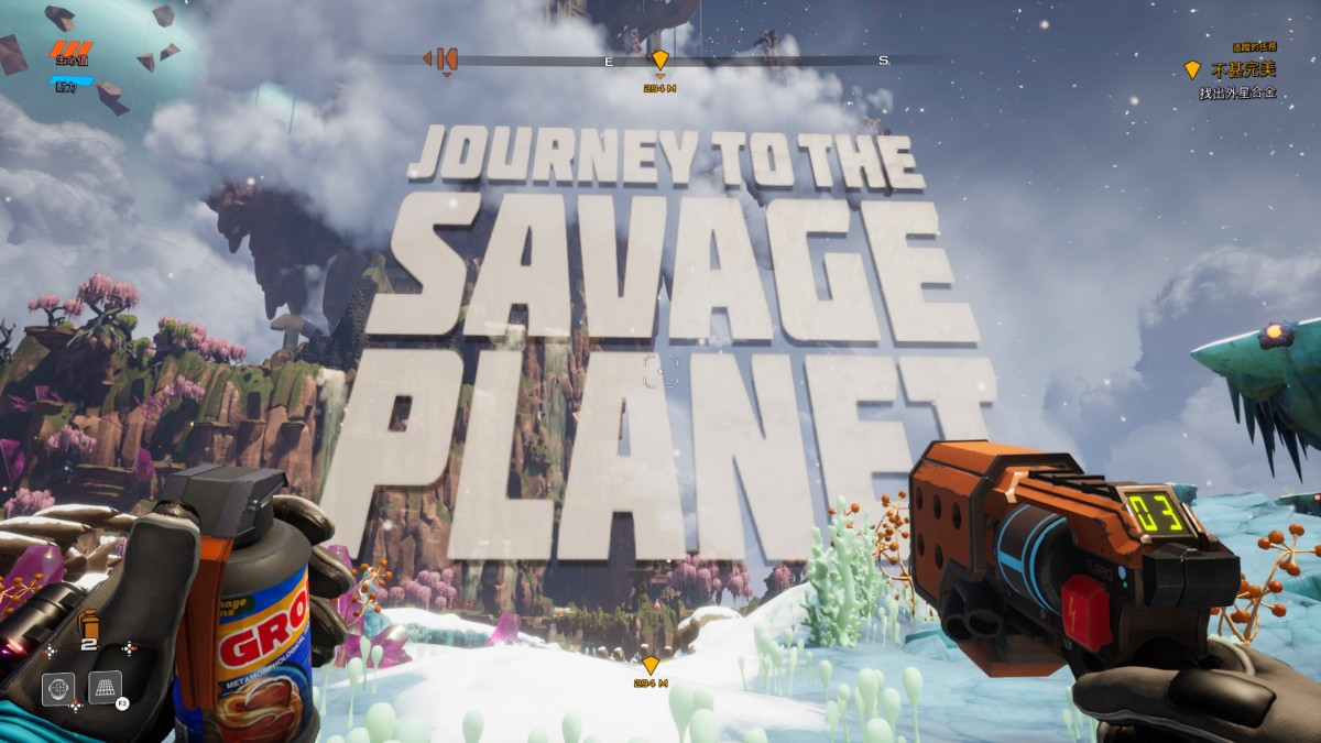 離開船後,第一個見到的絕景居然是...遊戲標題