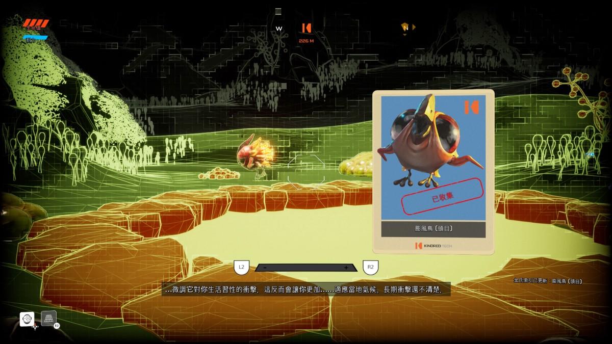 遊戲中會不時見到可愛的敵人「膨風鳥」