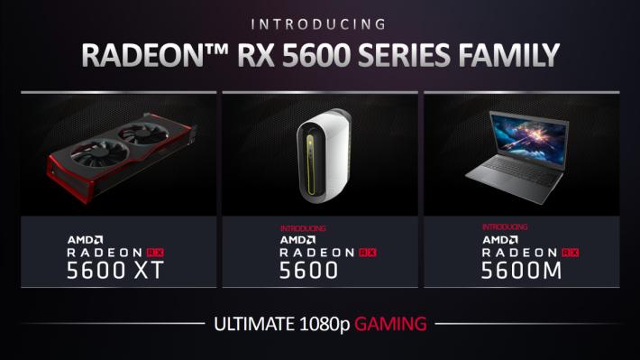 同時發表供筆電用的 RX 5600M 版本,以及 RX 5600 XT 品牌電腦。