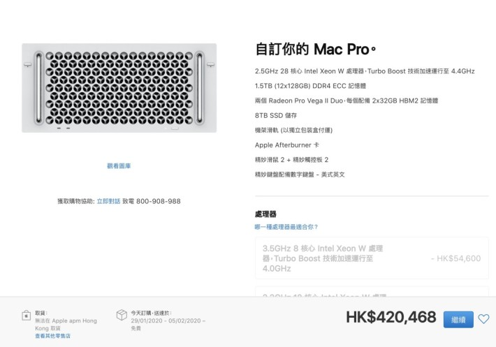 打到爆盛惠 $42 萬!