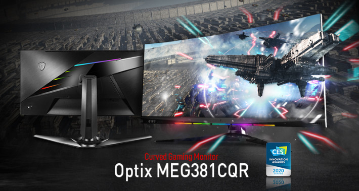 MSI Optix MEG381CQR( 3860 x 1600 ,1440Hz) 在左下角設有一個 OLED 面板即時顯示各種資訊,並改用旋鈕去取代傳統 OSD 按鍵。